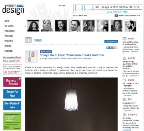 promote design.png
